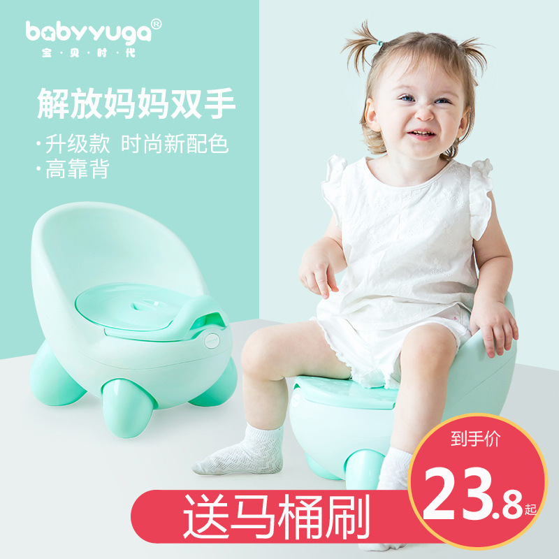 Babyyuga Toilet For Kids Chamber Pot Male Baby Urinal 1-6-Year-Old Women's Kids Infants Infant Zuo Bian Deng