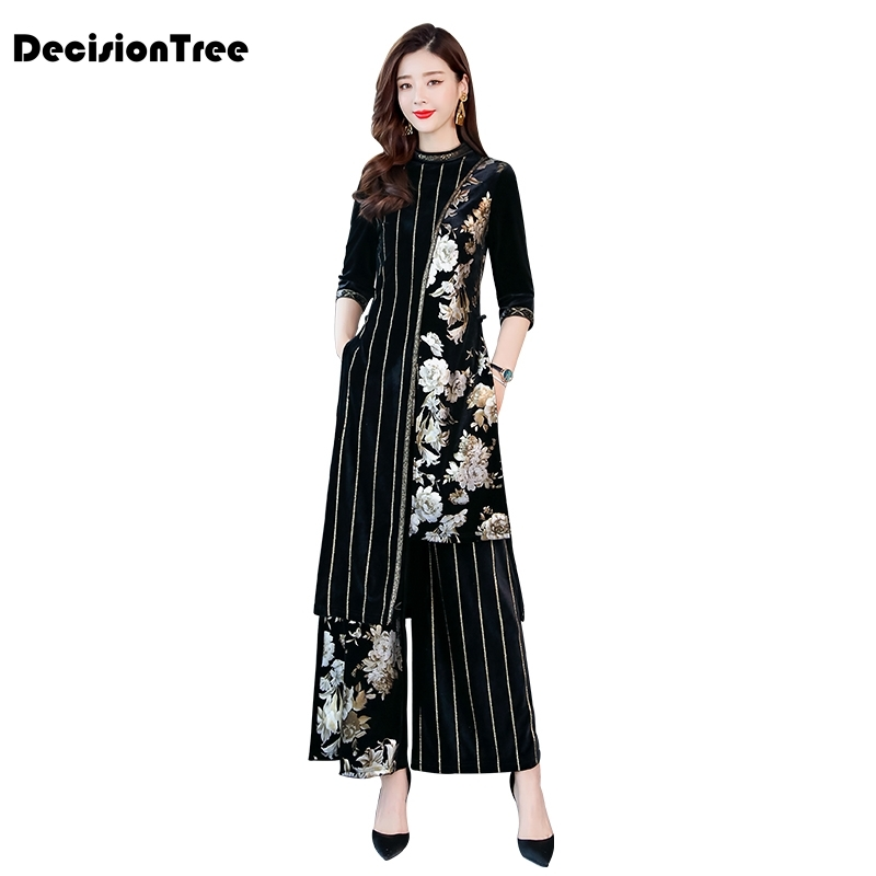 2020 high end aodai vietnam cheongsam style dress chinese dress qipao top+pants set woman traditional clothing floral ao dai