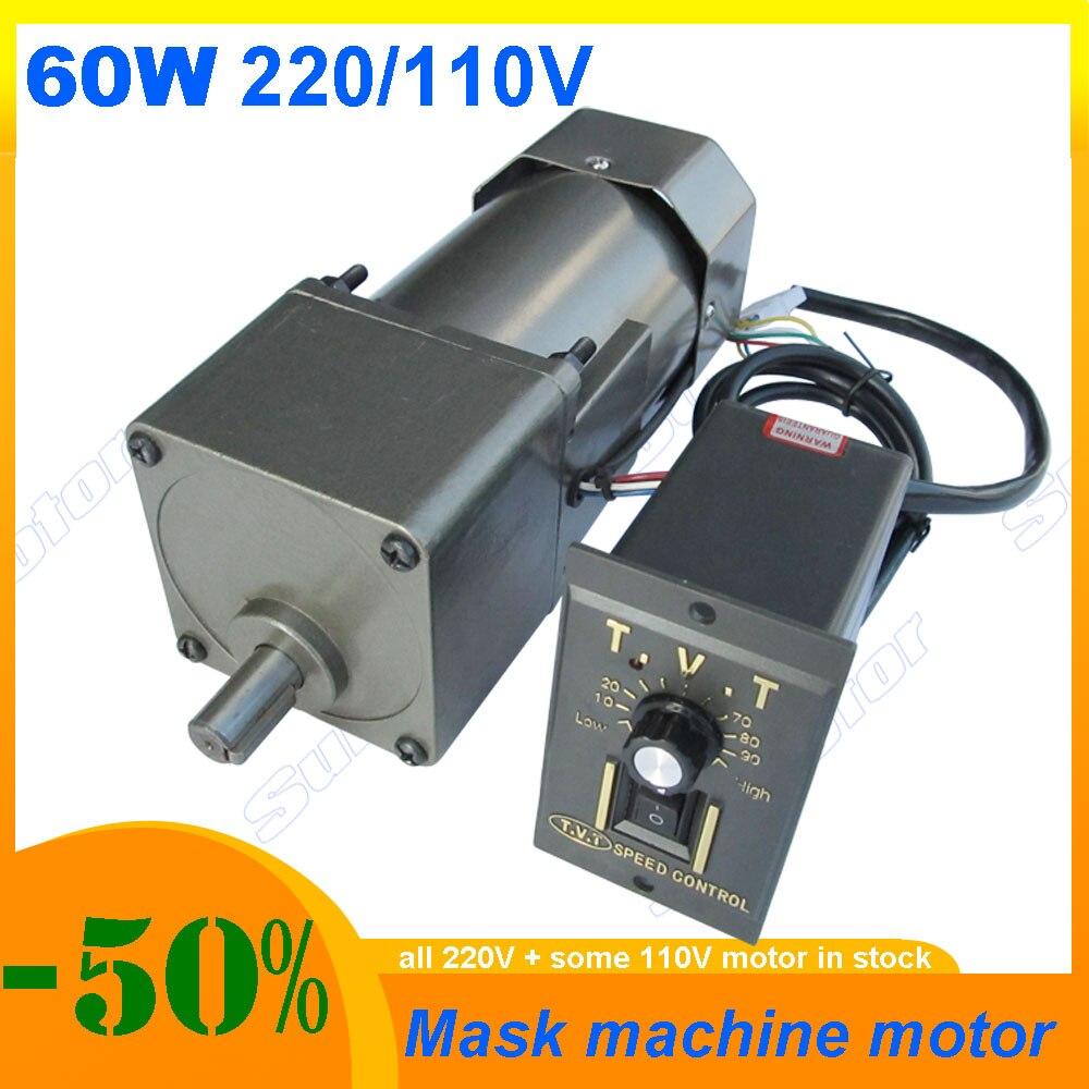60W máscara motor de la máquina de 110V AC 220-240V 50/60HZ de baja velocidad de motor reductor y controlador de velocidad Variable CW CCW