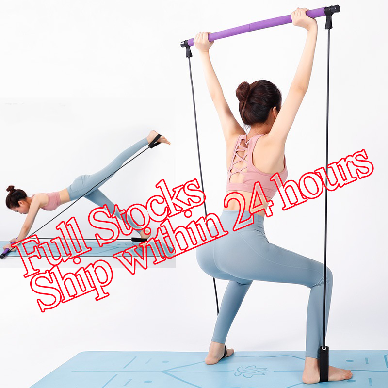 Portable Pilates Bar Resistance Band Yoga Pilates Stick Home Gym Yoga Exercise Fitness Bar With 2 Foot Loops Stretch Stick