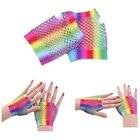 Rainbow Mesh Net Glo...
