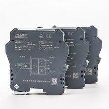 HD-5044 2 входа 4-20mA на 2 выхода 4-20mA активная 24vdc мощность для 2 проводной датчик ex-proof изоляция неразрывно безопасные барьеры