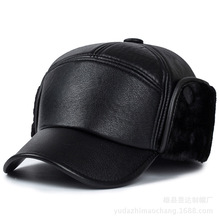 2019 new winter men #8217 s hat fashion imitation leather windproof warm baseball cap outdoor leisure caps middle-aged earmuffs hats cheap Adult COTTON Girls Casual Adjustable Z225 One Size Solid