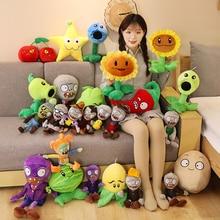 18-50cm New Plants vs Zombies Plush Toys Stuffed Pea Sunflower Melon Cherry Cute Decorations Creative Gift for Kids Children