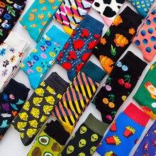 Качественные мужские носки, 44 цвета, полосатые клетчатые алмазные носки с вишней, мужские носки из чесаного хлопка