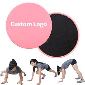 Fitness Gliding Discs Slider 2 PCS Exercise Sliding Plate For Yoga Leg Abdominal Workout Dual Sided Gliding Fitness Equipment