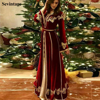 Sevintage Burgundy Moroccan Caftan Velour Prom Dresses Long Sleeves Muslim Evening Gowns Gold Appliques Lace Dubai Women Dress