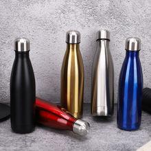 350/500/750/мл двухслойная изоляционная бутылка для воды из