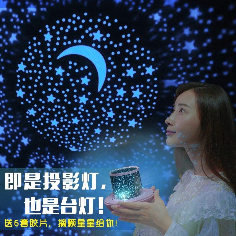estrela projetor luzes da noite criativo romantico 04