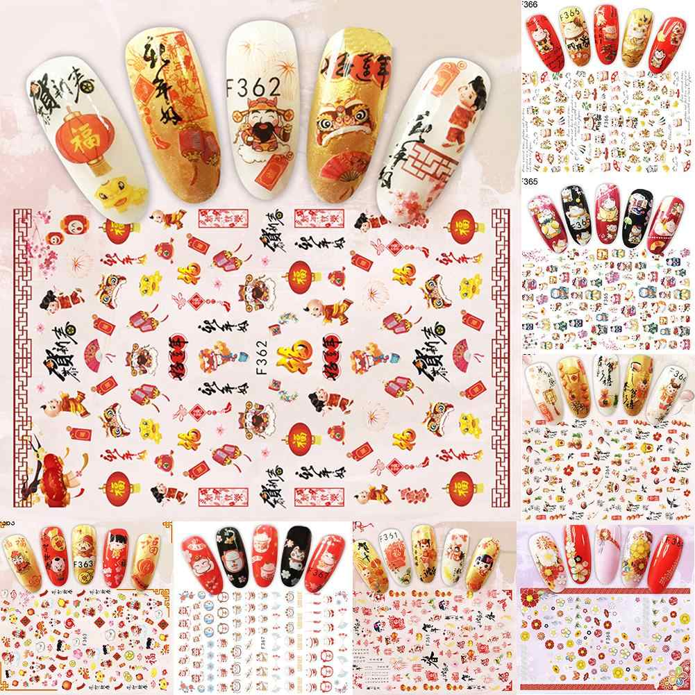 Chinese New Year Nail Art Sticker Women Manicure Decor Spring Festival Decal