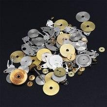 10 г/пакет крошечные-среднего размера Стимпанк Шестерни аксессуары наручные часы старые части зубчатые колеса паровой панк для DIY браслет
