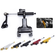 цена на Motorcycle CNC Steering Damper Stabilizerlinear Reversed Safety Control with Bracket Kit for YAMAHA MT-07 FZ-07 2014-2017
