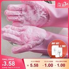Волшебные многофункциональные силиконовые перчатки для очистки мытья тарелок, для кухни, 2 шт