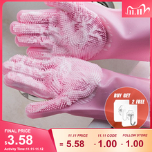 2PCS Multifunction Silicone Cleaning Gloves Magic Silicone Dish Washing Gloves For Kitchen Household Silicone Dishwashing Gloves