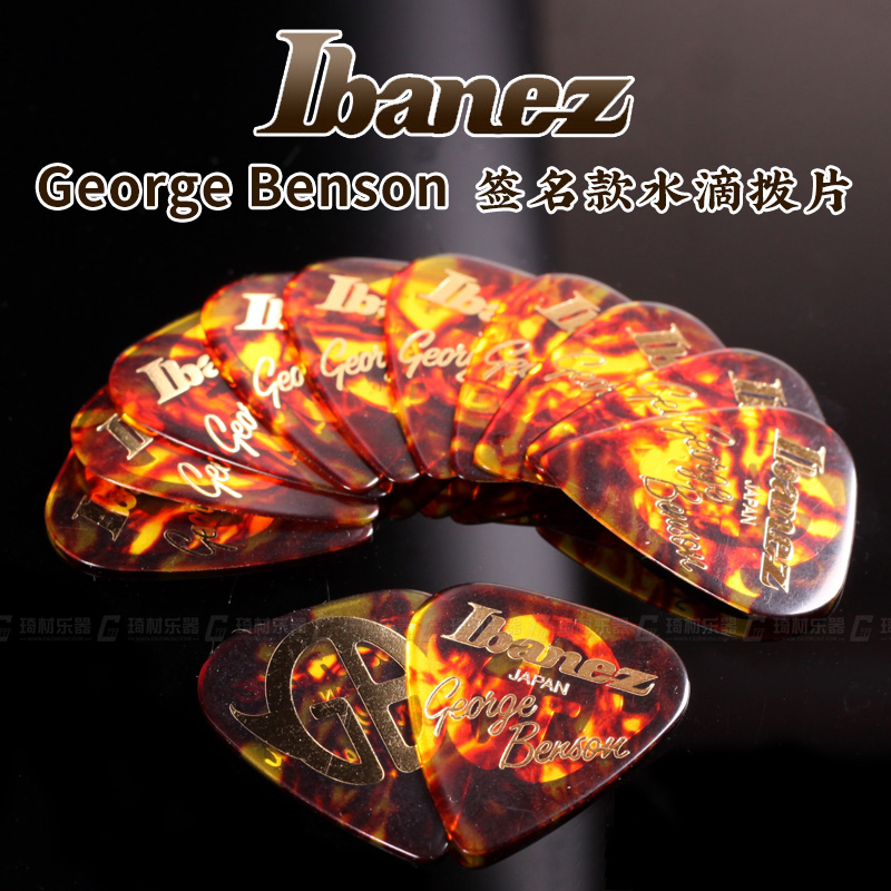 Ibanez 1100GB George Benson Signature Guitar Pick, Sell By 1/Piece