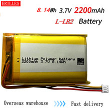 Lip1522 cuh zct2u Мышь литий Батарея ps4 контроллера dualshock