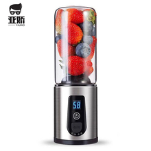YAJIAO Travel Juicer Mixer Portable Juice USB Rechargeable Mini Blender Electric Household Juicer Multifunction Fruit Squeezer