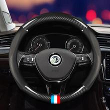Чехол на руль автомобиля из углеродного волокна 38 см нескользящий