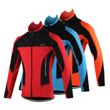 ARSUXE Men's Cycling Jacket Winter Thermal Fleece Long Sleeve Cycling Clothing Windproof Downhill MTB Bike Bicycle Coat Sports