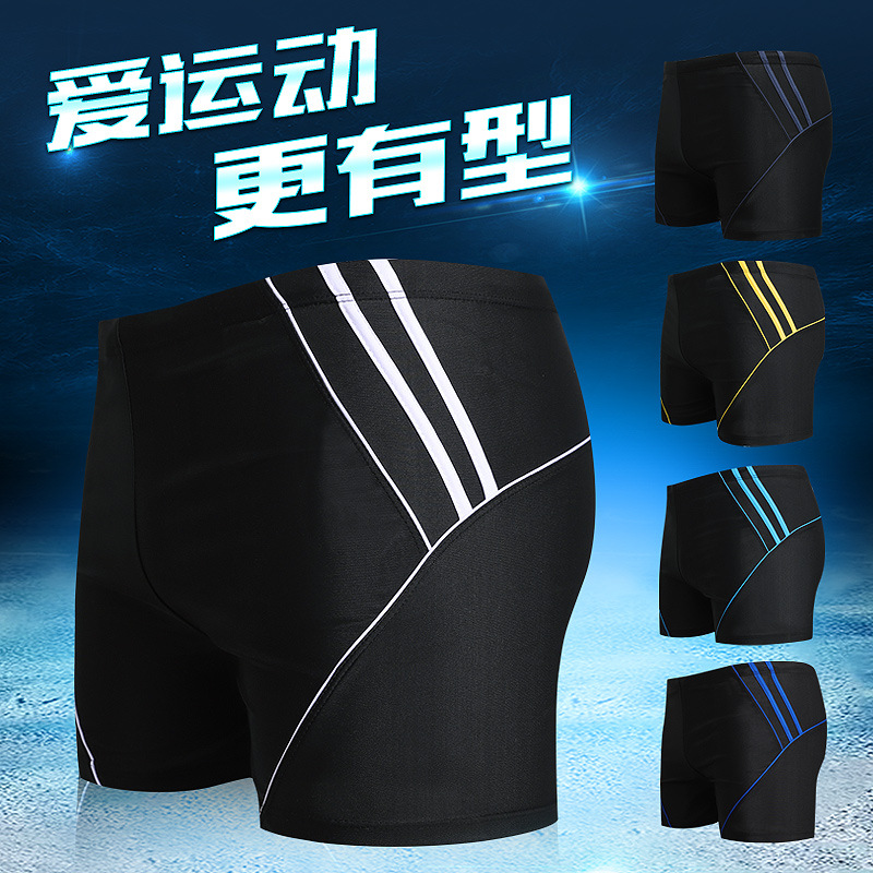New Style Men AussieBum Hot Springs Large Size Industry Swimming Trunks Fashion Adult Swimming Trunks Men's
