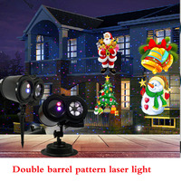 Led outdoor starry Christmas pattern laser double barrel red and blue laser light bar light laser lawn light