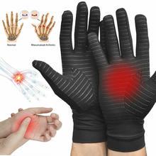 Guantes para artritis, terapia de compresión de cobre, antidolor, manos, Reino Unido