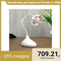 Table Lamp 23770/1 LED 4 W USB BATTERY 9 white х10х36 4734795