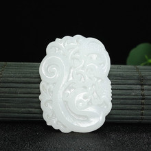 Natural White Jade Dragon Phoenix Pendant Necklace Chinese Hand-Carved Charm Jadeite Jewelry Fashion Amulet for Men Women Gifts 1pc fashion chinese green jade cross pendant necklace hand carved charm jadeite natural jewelry amulet for men women gifts white