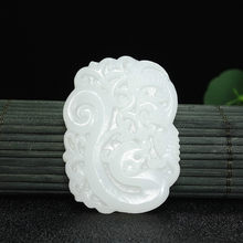 Natural White Jade Dragon Phoenix Pendant Necklace Chinese Hand-Carved Charm Jadeite Jewelry Fashion Amulet for Men Women Gifts(China)