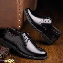 Туфли оксфорды мужские из натуральной кожи классические для