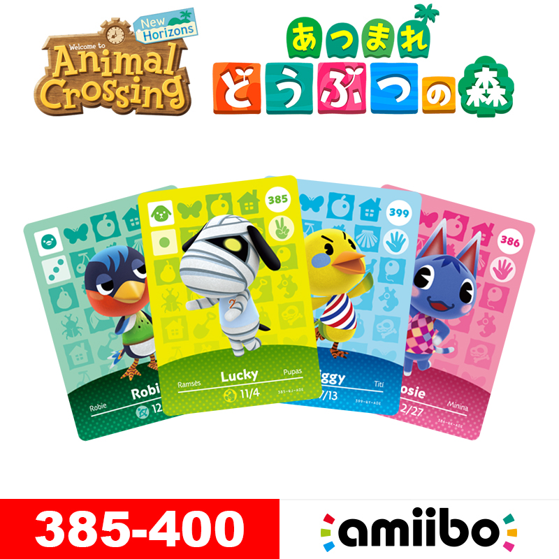 Animal Crossing New Horizons Amiibo Cards For NS Switch 3DS Game Animal Crossing Villager Lucky Card Series 3 (385 To 400)
