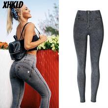 Sexy dei jeans a vita alta Donna Pesca Push Up Hip Skinny Denim elasticità Pant Per Le donne più di formato dei jeans nero grigio navy blu