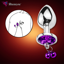 Runyu Intimate Metal Anal Plug With Small bell Smooth Touch Butt No Vibrator Bead Anus Dilator Toys for Men/Women