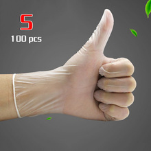 100pcs Disposable PVC Rubber Gloves Work Lab Protection Home Housework Universal Individually Packaged