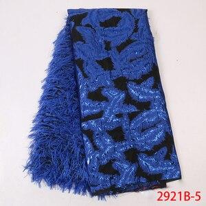 Image 2 - רויאל כחול אקארד תחרה בד ניגרי Tissu תחרה בגדי תפירה באיכות טובה אפריקאי ברוקד תחרה עם נוצת APW2921B