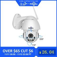 Hiseeu Zewnętrzna kamera IP kopułkowa PTZ WiFi, bezprzewodowy rejestrator o rozdzielczości 1080P/2 MP, wodoodporny, wykrywanie ruchu, wejście kart TF, podgląd z aplikacji
