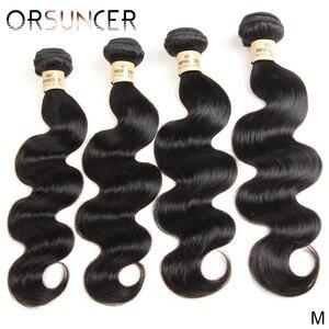 Image 3 - Перуанские волнистые волосы ORSUNCER 8 26 дюймов, пучок волнистых волос, человеческие волосы без повреждений, 1/3/4 шт., среднее соотношение волос, естественный цвет вечерние