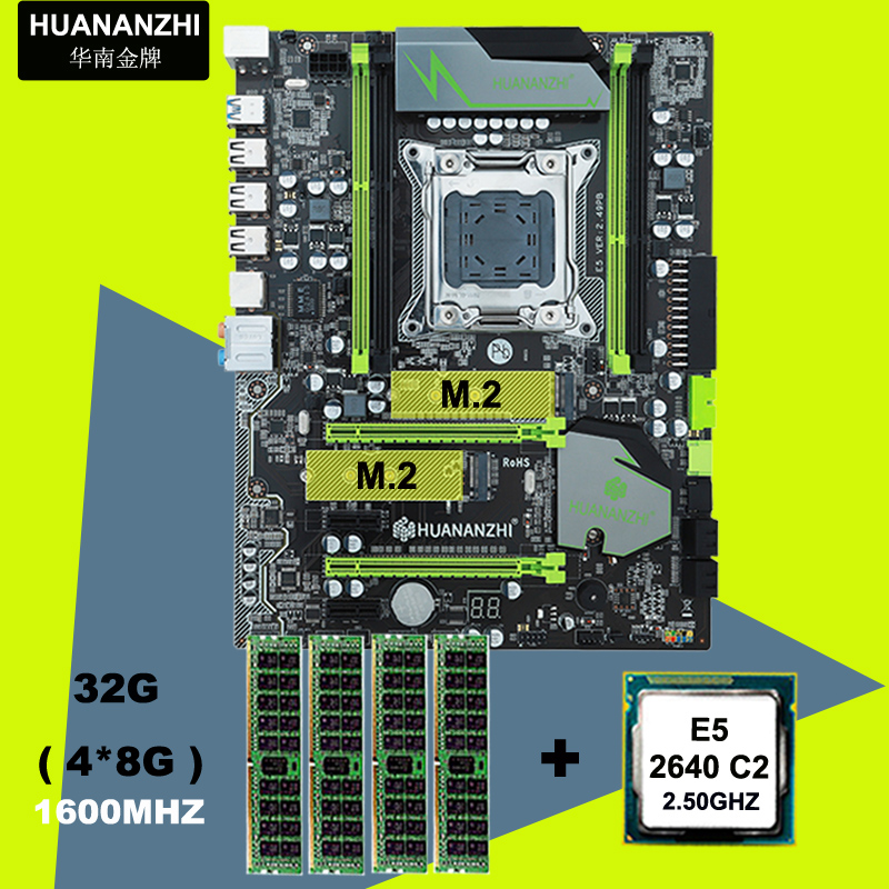 Brand motherboard with M.2 slot HUANAN ZHI X79 motherboard bundle with CPU Intel <font><b>Xeon</b></font> <font><b>E5</b></font> <font><b>2640</b></font> 2.5GHz RAM 32G(4*8G) DDR3 RECC image