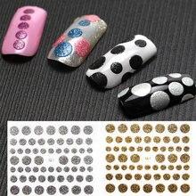 1 шт Блестящий Круглый точечный дизайн 3d стикер для ногтей