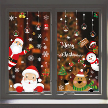Wall-Decals Snowflake Christmas Window-Stickers Removable Dress-Up Elk Beautify Party-Glass