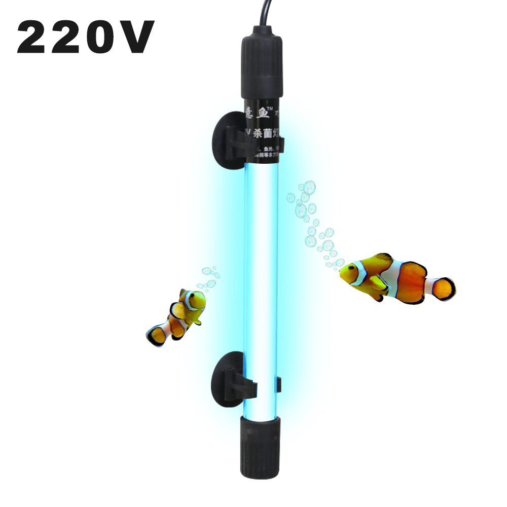 220V Fish Tank UVC Lamp 3W 5W 7W 9W 11W 13W Ultraviolet Aquarium Sterilizing UV Lights Timing Fish Reservoir Water Disinfection