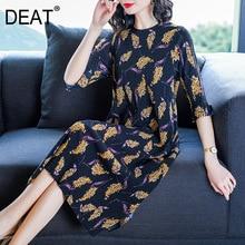 [DEAT] 2020 plisado Floral Gold Flare Sleeve Slim cintura elegante Vintage Wild vestidos mujeres nueva primavera de moda de Fold Clothes AR240