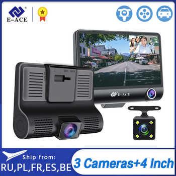 E-ACE Dvr 3 Cámara lente 4,0 pulgadas grabadora de vídeo cámara de salpicadero Auto registrador doble lente soporte cámara de visión trasera videocámara DVRS
