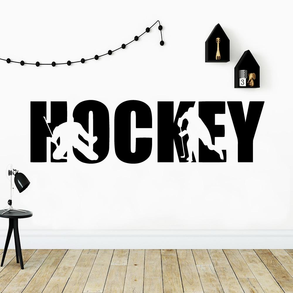 Custom hockey Wall Stickers Personalized Creative Pvc Decals Sticker Mural Decorative Vinyl naklejki