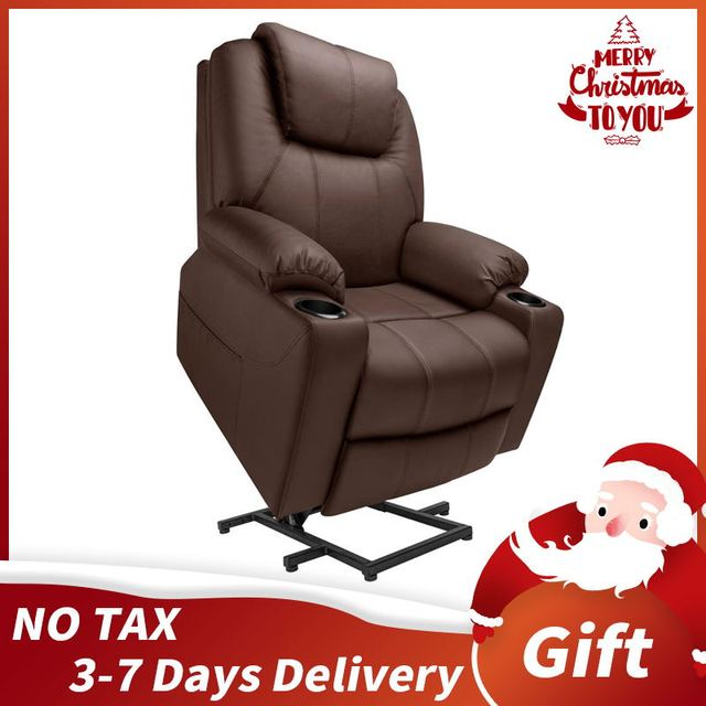 Leather Massage Chair w/ Power Lift  1