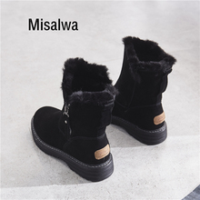 Misalwa Elevator 4.5 CM Zip Furry Snow Boots Women Winter Fashion Cow Suede Round Toe Casual Female Boots Ankle Anti-skid Boots цена