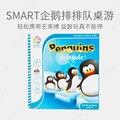 Kunst Spiele Pinguin pai dui Pinguin Parade Pädagogisches Kinder Bord Spiel Geschenk Spielzeug Spiel auf