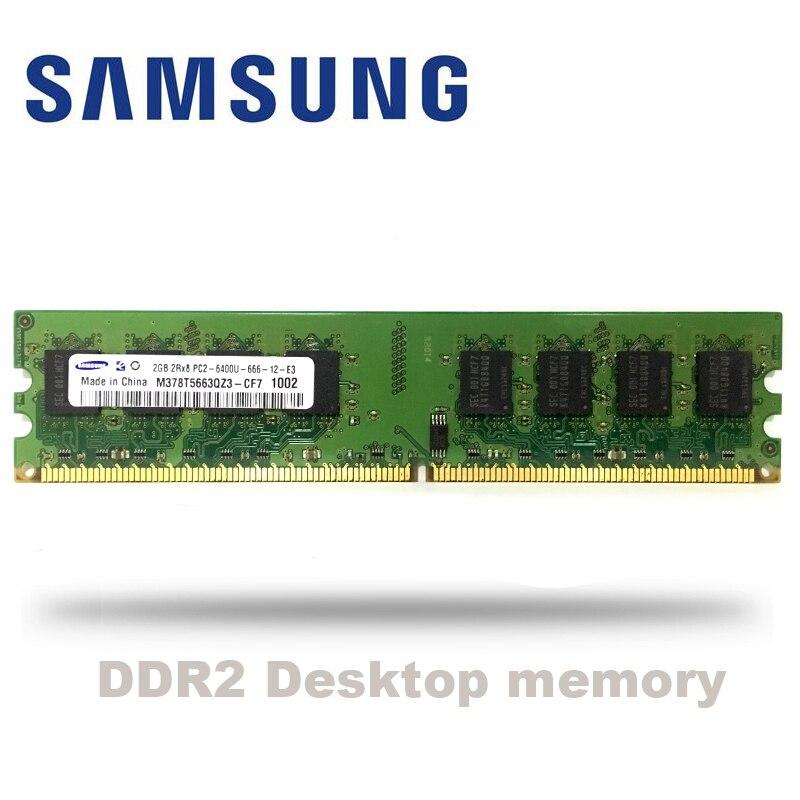 Samsung PC 1 Гб 2 Гб PC2 DDR2 667 МГц 800 МГц 5300s 6400s настольная Память RAM 1g 2g 4g DIMM 667 800 МГц