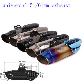 Universal 51mm 60mm Motorcycle Exhaust Muffler Escape Motorcycle Exhaust System Tail Pipe With Cover for Dirt Bike ATV