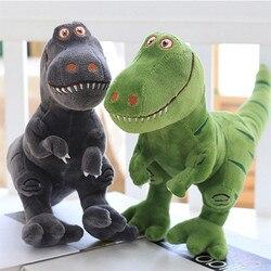 Animais de pelúcia brinquedos do bebê 40 cm simulação dinossauro brinquedo de pelúcia animal dos desenhos animados dinossauro boneca menino presente da criança brinquedos macios